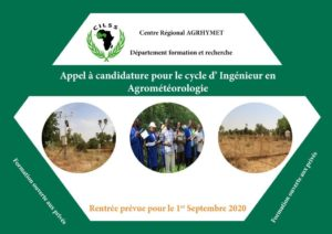 annonce IA2020